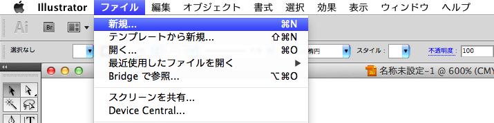 スクリーンショット 2014-06-28 20.18.14