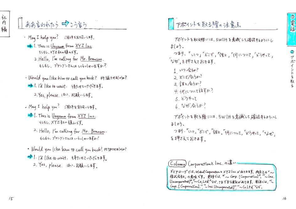 スクリーンショット 2014-07-15 11.58.52
