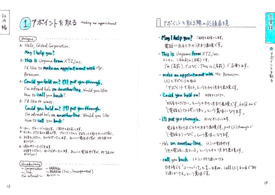 スクリーンショット 2014-07-15 11.58.42