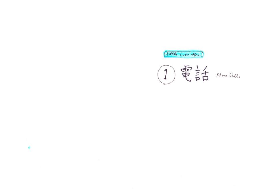 スクリーンショット 2014-07-15 11.58.29