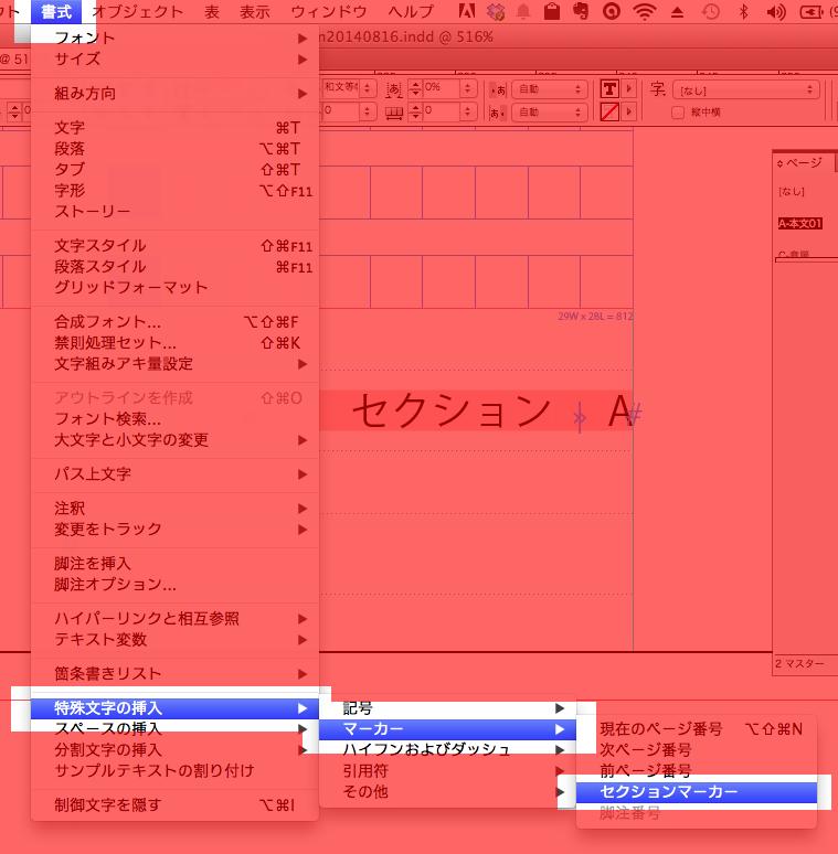 スクリーンショット 2014-08-21 16.04.43