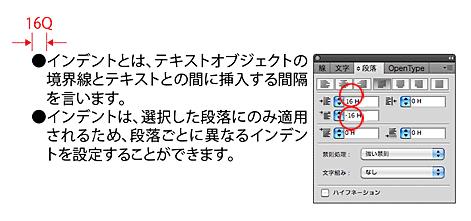 スクリーンショット 2014-08-05 22.20.22