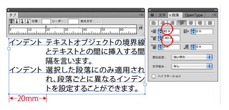 スクリーンショット 2014-08-05 22.20.31