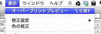 スクリーンショット 2014-08-05 13.15.24