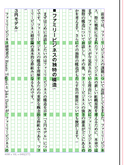 スクリーンショット 2014-09-04 004