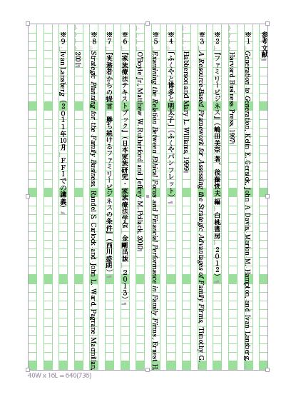 スクリーンショット 2014-09-04 017