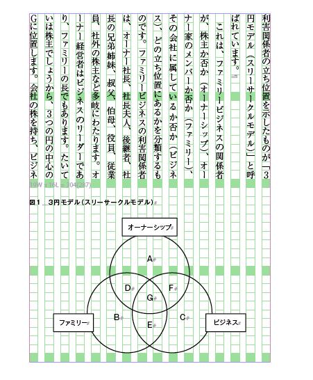 スクリーンショット 2014-09-04 002