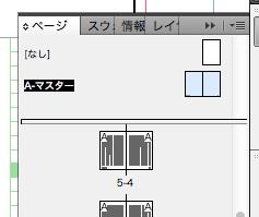スクリーンショット 2014-09-04 001