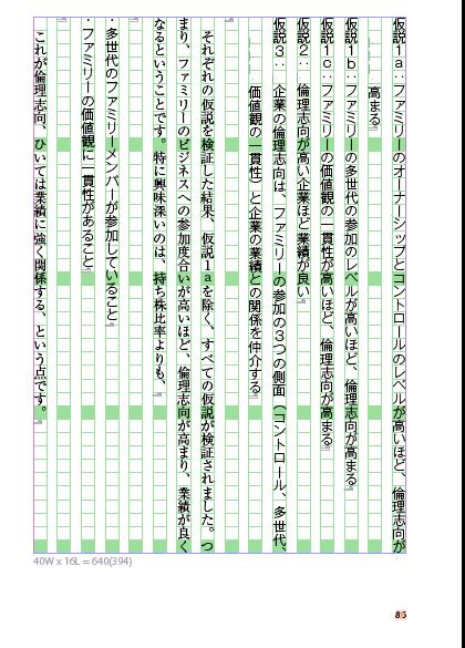 スクリーンショット 2014-09-04 015