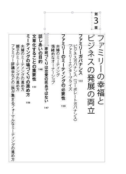 スクリーンショット 2014-09-04 010