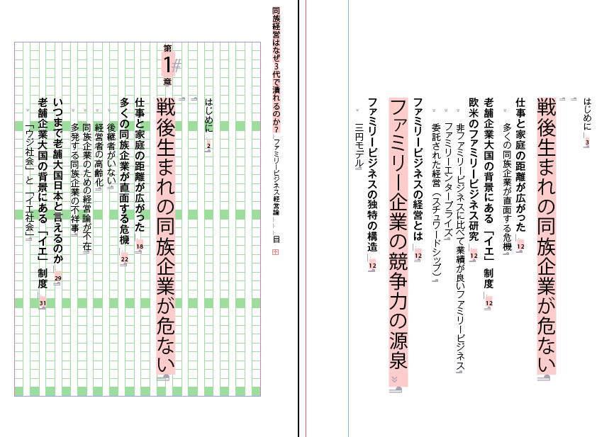 スクリーンショット 2014-09-04 007