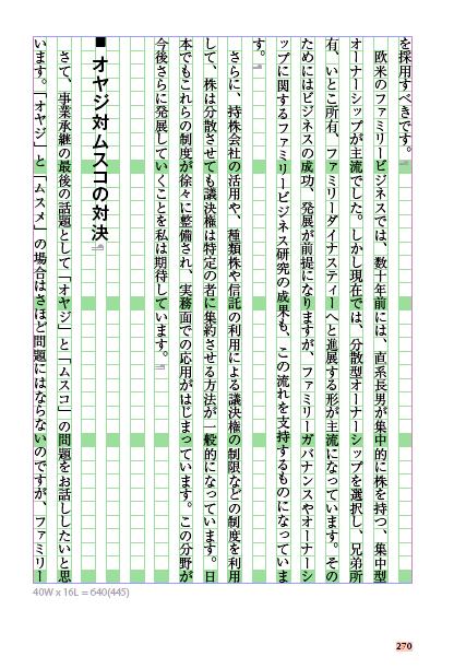 スクリーンショット 2014-09-04 005