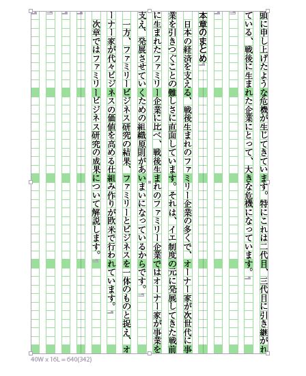 スクリーンショット 2014-09-04 013