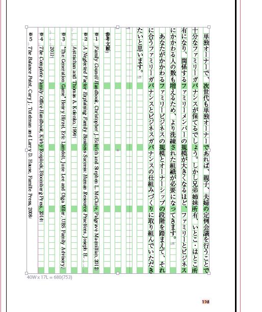 スクリーンショット 2014-09-04 018