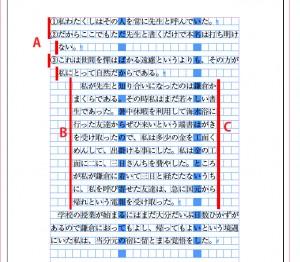 lesson_indent03