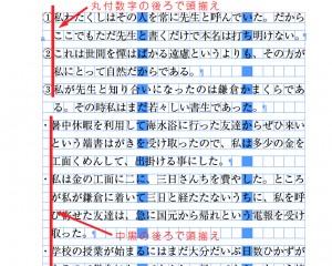 スクリーンショット 2014-10-08 006