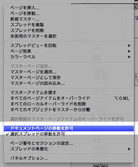 スクリーンショット 2015-03-10 10.08.38