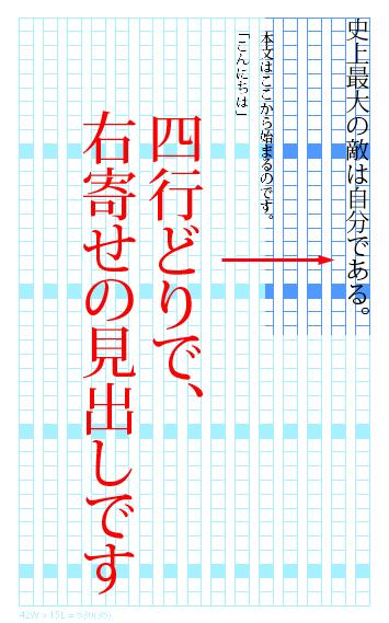 スクリーンショット 2015-03-23 10.27.48