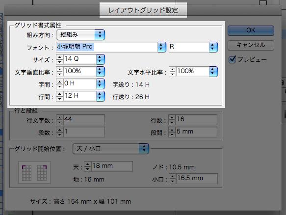 スクリーンショット 2015-03-25 8.46.38