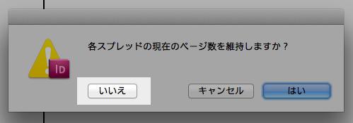スクリーンショット 2015-03-10 10.08.49