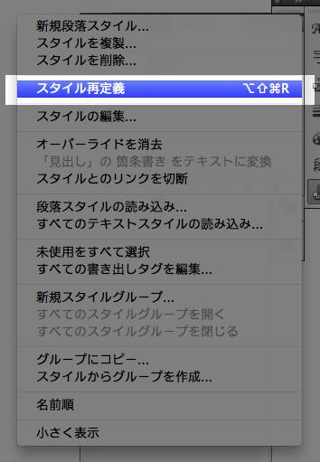 スクリーンショット 2015-03-25 9.16.16
