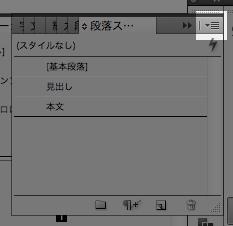 スクリーンショット 2015-03-25 9.16.27
