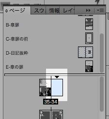 スクリーンショット 2015-03-02 17.43.22