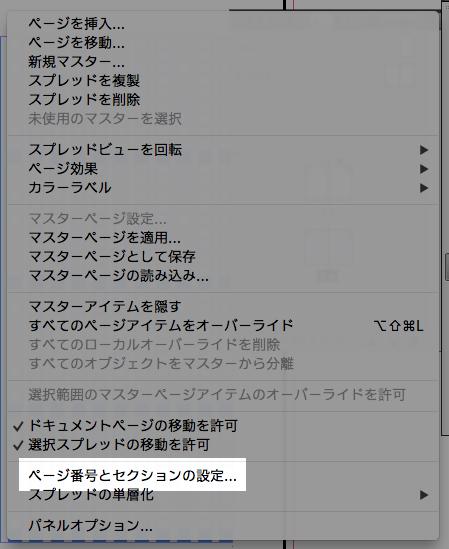 スクリーンショット 2015-07-15 11.56.32