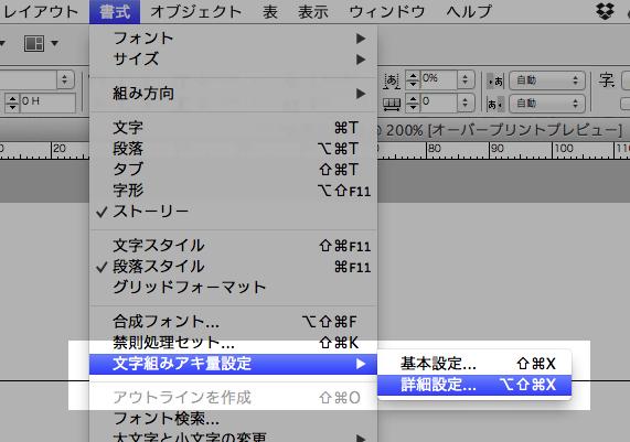 スクリーンショット 2016-04-14 11.57.48