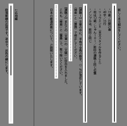 スクリーンショット 2016-06-19 9.54.12